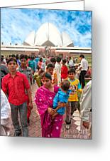 Baha'i House Of Worship - New Delhi - India Greeting Card