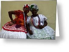 Bahian Ladies Of Salvador Brazil 3 Greeting Card
