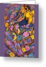 Baile En Las Flores  Greeting Card
