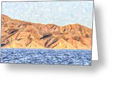 Baja Panorama Greeting Card