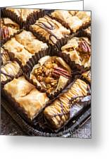 Baklava Desert Greeting Card