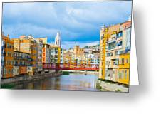Balamory Spain Greeting Card