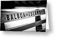 Balboa Island Bench In Newport Beach California Greeting Card