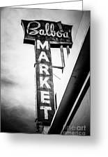 Balboa Market Sign Orange County California Photo Greeting Card
