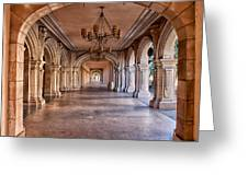 Balboa Park Arches Greeting Card