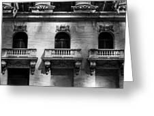 Balconies At Nyse  Greeting Card