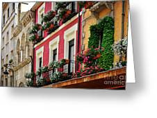 Balconies Of Leon Greeting Card