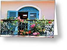 Balcony Blue By Diana Sainz Greeting Card