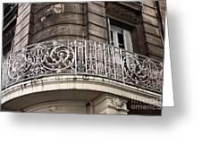 Balcony Design In Avignon Greeting Card