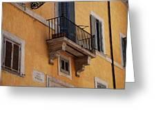 Balcony Piazza Della Madallena In Roma Greeting Card