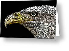 Bald Eagle Art - Eagle Eye - Stone Rock'd Art Greeting Card by Sharon Cummings