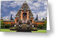 Bali Greeting Card