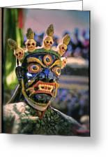 Bali Dancer 2 Greeting Card