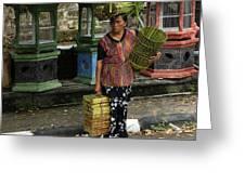 Bali Indonesia Proud People 1 Greeting Card