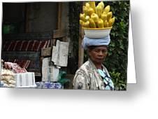 Bali Indonesia Proud People 2 Greeting Card