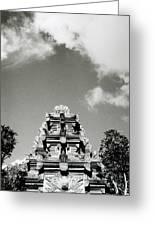 Bali Temple Greeting Card