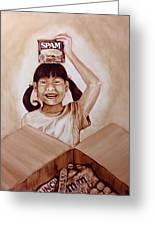 Balikbayan Box Greeting Card