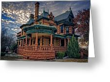 Ball Eddleman Mcfarland House Greeting Card