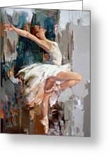 Ballerina 22 Greeting Card
