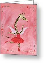 Ballerina Giraffe Girls Room Art Greeting Card by Kristi L Randall Brooklyn Alien Art
