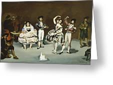 Ballet Espagnol Greeting Card