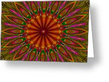 Balloon Kaleidoscope Greeting Card