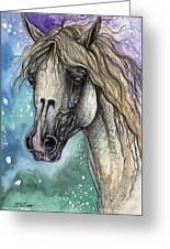 Balon Polish Arabian Horse Portrait 4 Greeting Card