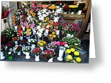 Baltic Flower Shop Greeting Card