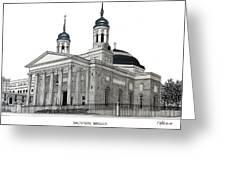 Baltimore Basilica Greeting Card