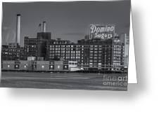 Baltimore Domino Sugars Plant II Greeting Card