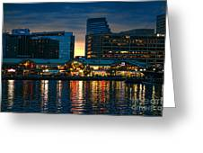 Baltimore Harborplace Light Street Pavilion Greeting Card