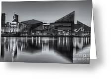 Baltimore National Aquarium At Dawn II Greeting Card