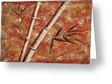 Bamboo 2 Greeting Card