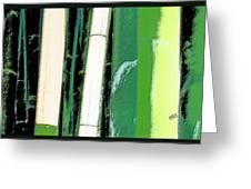 Bamboo Abstraction Greeting Card