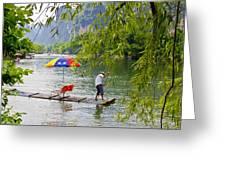 Bamboo Boat Greeting Card