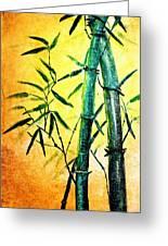 Bamboo Magic Greeting Card by Nirdesha Munasinghe