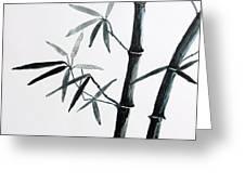 Bamboo Tree Greeting Card