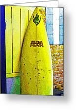 Banana Board Greeting Card
