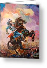 Banda Singh Bahadur Greeting Card