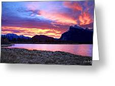 Banff Sunrise Six Minutes Later Greeting Card