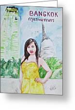 Bangkok 2009 Greeting Card