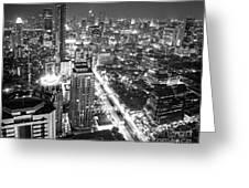 Bangkok Skyline 1 - Thailand Greeting Card