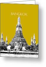 Bangkok Thailand Skyline Wat Arun - Gold Greeting Card