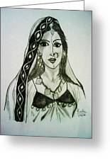Banjaran - Indian Village Woman  Greeting Card