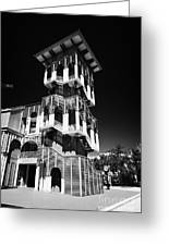 Bank Of America Building And Tower In Downtown Celebration Florida Usa Greeting Card