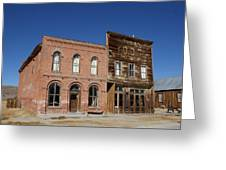 Bank Of Bodie Greeting Card