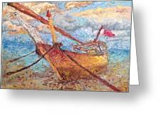 Banoush II Greeting Card