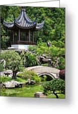 Bansi Garden Greeting Card