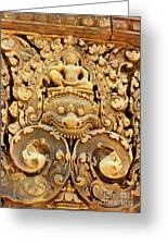 Banteay Srei Carving 01 Greeting Card