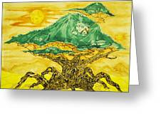 Banyan And Two Suns Greeting Card